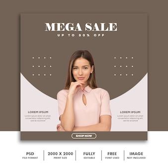 Szablon transparent kwadratowych, piękna dziewczyna moda model modny sprzedaż