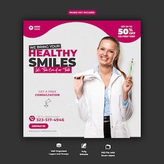 Szablon transparent mediów społecznościowych dentysty i opieki stomatologicznej