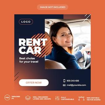 Szablon transparent mediów społecznościowych do wynajęcia samochód