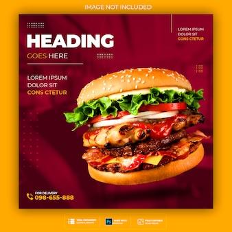 Szablon Transparent Mediów Społecznościowych Fast Food Premium Psd