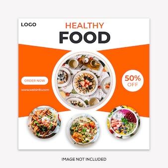 Szablon transparent mediów społecznościowych żywności żywności
