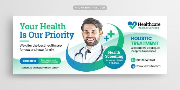 Szablon transparent medycznej opieki zdrowotnej dla postu w mediach społecznościowych