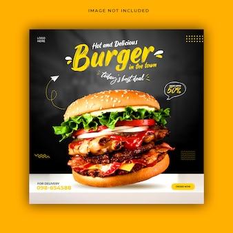 Szablon transparent menu żywności i restauracji mediów społecznościowych