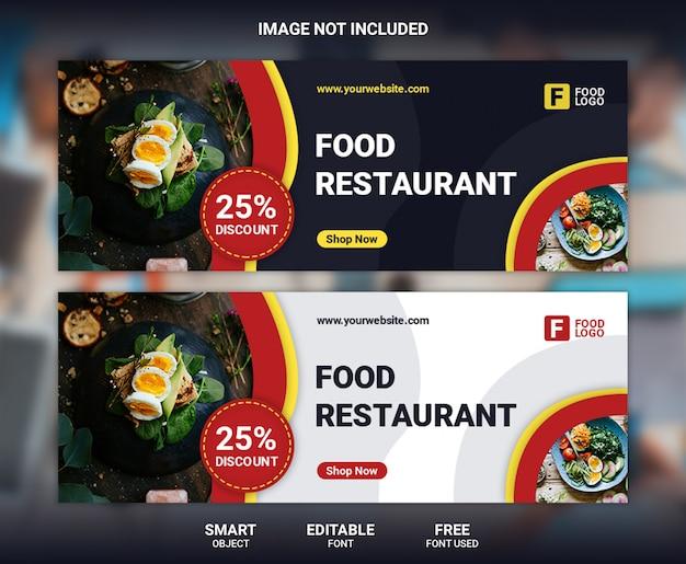 Szablon transparent okładka facebook jedzenie restauracja