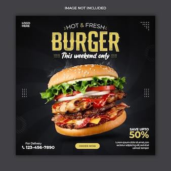 Szablon transparent promocji mediów społecznościowych żywności