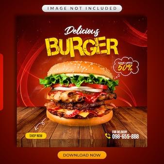 Szablon transparent promocyjny delicious burger social media