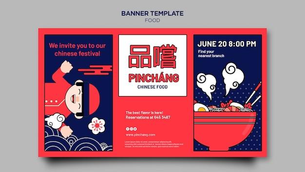 Szablon transparent pyszne chińskie jedzenie
