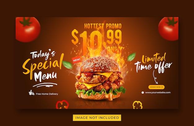 Szablon transparent sieci web promocji menu burger żywności