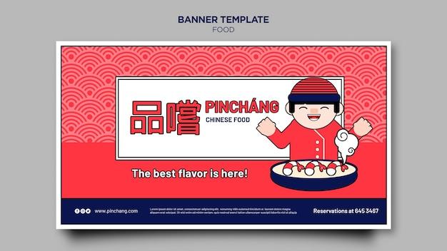Szablon transparent smaczne chińskie jedzenie