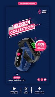 Szablon transparent sprzedaż inteligentny zegarek instagram