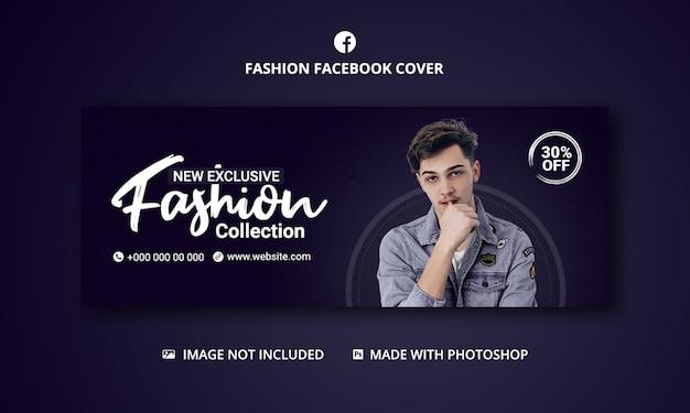 Szablon transparent sprzedaż moda facebook okładka