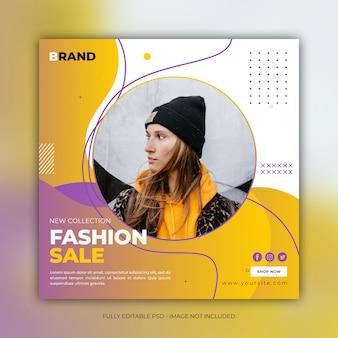 Szablon Transparent Sprzedaż Moda Kwadrat Premium Psd