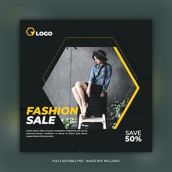 Szablon transparent sprzedaż moda kwadrat