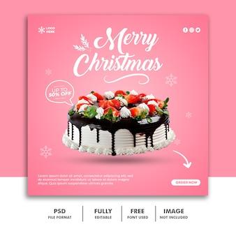 Szablon transparent świąteczny post w mediach społecznościowych