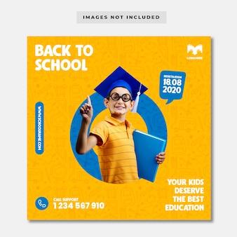 Szablon transparent wstęp edukacji szkolnej