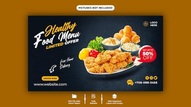Szablon transparent www pyszne jedzenie