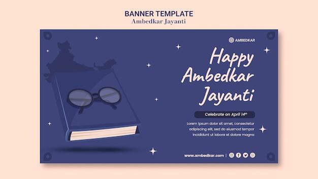 Szablon transparentu ambedkar jayanti