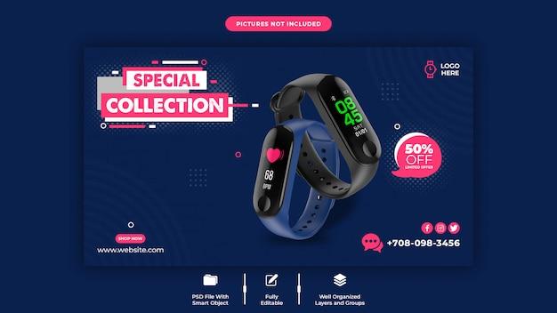 Szablon transparentu internetowego sprzedaży inteligentnego zegarka