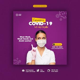 Szablon transparentu medialnego coronavirus lub convid-19