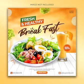 Szablon transparentu mediów społecznościowych świeżej zdrowej żywności