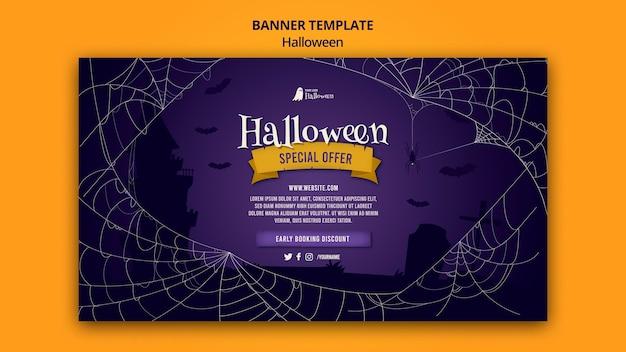 Szablon transparentu poziomego na halloween