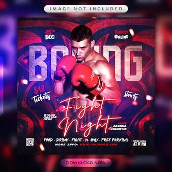 Szablon ulotki boksu lub banera promocyjnego w mediach społecznościowych