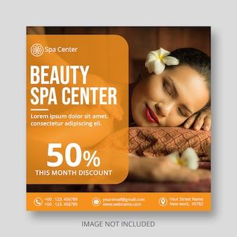 Szablon ulotki dla usług kosmetycznych