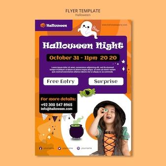 Szablon ulotki halloween party