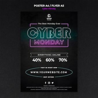 Szablon ulotki koncepcja cyber poniedziałek