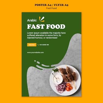 Szablon ulotki koncepcja fast food
