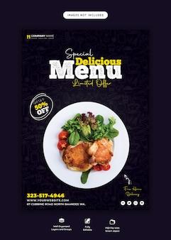 Szablon ulotki menu żywności i restauracji