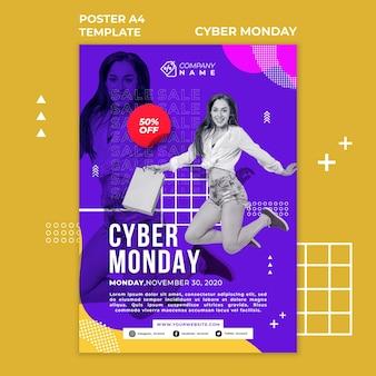 Szablon ulotki na cyber poniedziałek