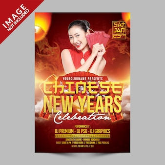Szablon ulotki obchody chińskiego nowego roku