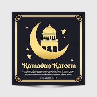 Szablon ulotki ramadan kareem square