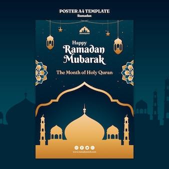 Szablon ulotki ramadan kareem
