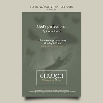 Szablon ulotki twórczej kościoła