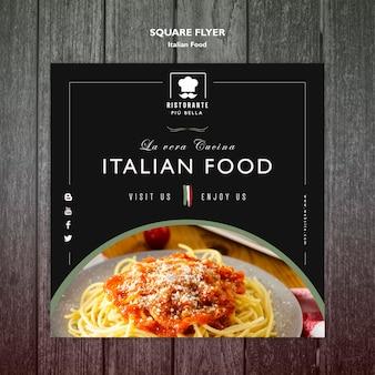 Szablon ulotki włoskie jedzenie