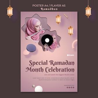 Szablon ulotki wydarzenia ramadan ze zdjęciem