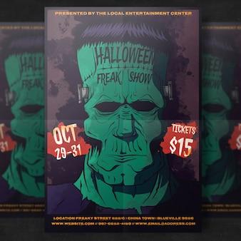 Szablon ulotki z okazji halloween party zombie
