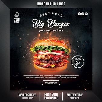 Szablon ulotki żywności z motywem burgera