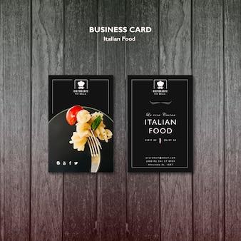 Szablon wizytówki włoskie jedzenie