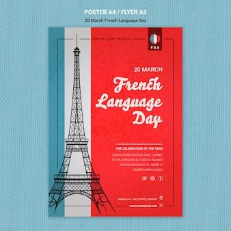 Szablon Wydruku Dnia Języka Francuskiego Darmowe Psd