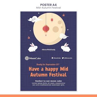 Szablon wydruku festiwalu w połowie jesieni