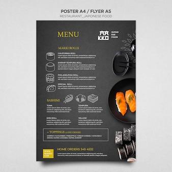 Szablon wydruku plakatu japońskiego menu sushi