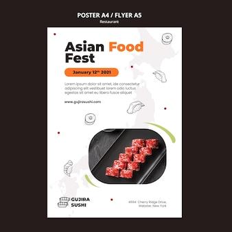 Szablon wydruku plakatu restauracji azjatyckiego sushi