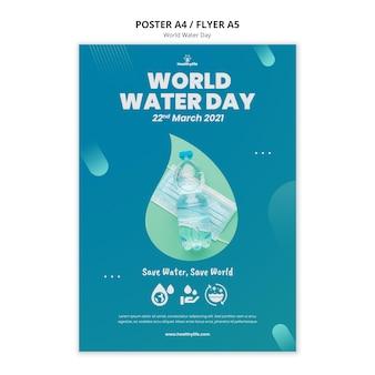 Szablon Wydruku światowego Dnia Wody Darmowe Psd