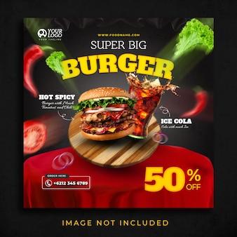 Szablon żywności menu burgera do promocji w mediach społecznościowych