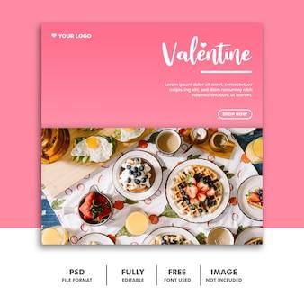 Szablon żywności social media valentine