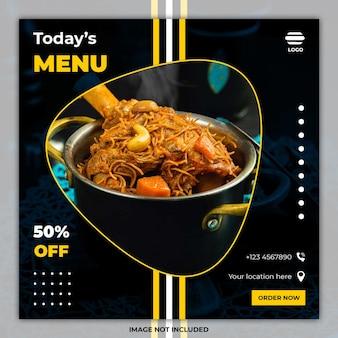 Szablony mediów społecznościowych post baner żywności
