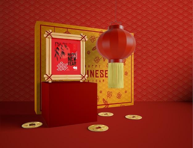 Szczęśliwa chińska nowy rok ilustracja